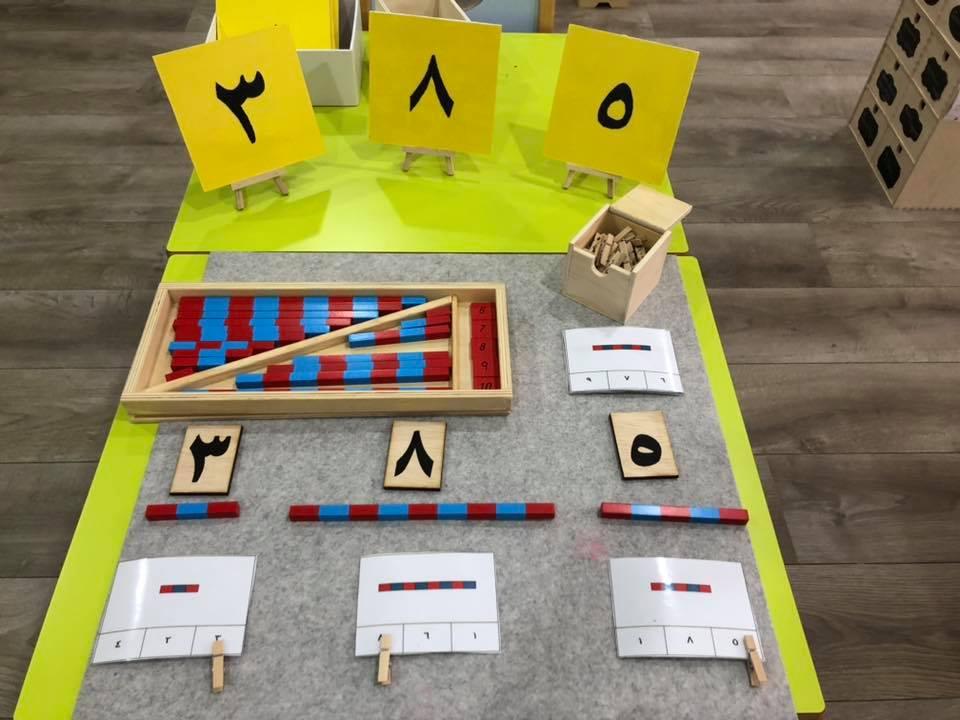Montessori8